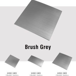 แผ่นสเตนเลสชนิดมีกาวBrush Grey Stainless Steel สแตนเลสมีกาว บรัชเกรย์